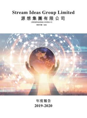 年度報告2019-2020