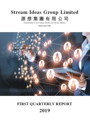 FIRST QUARTERLY REPORT 2019