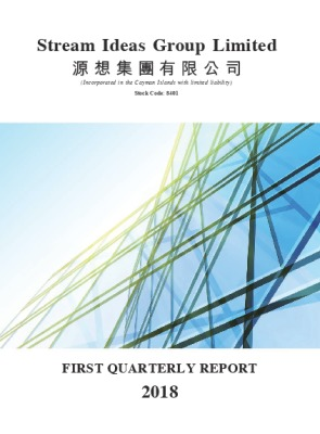 FIRST QUARTERLY REPORT 2018