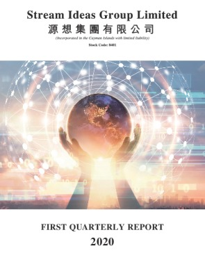 FIRST QUARTERLY REPORT 2020
