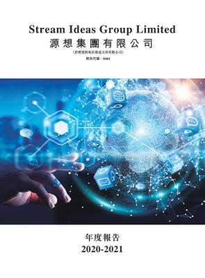 年度報告2020-2021