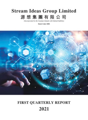 FIRST QUARTERLY REPORT 2021